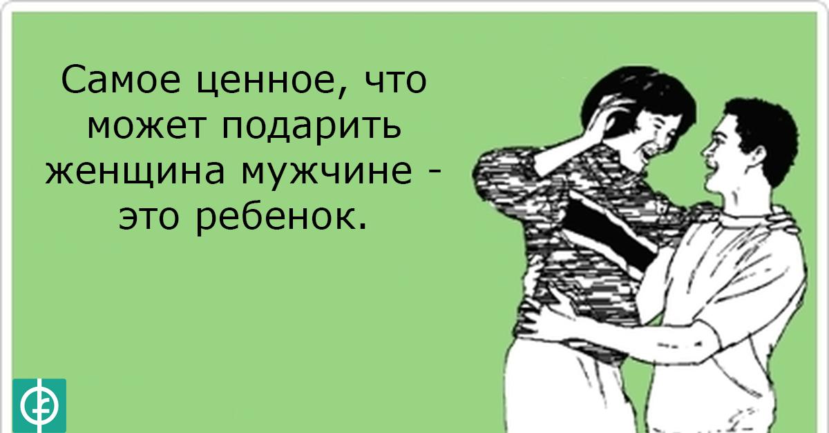 og_og_1464266791222267640.png